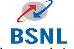 bsnl  job  candidate  salary