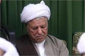 millions farewell to rafsanjani  with tears