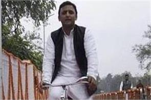 big news  chief minister akhilesh yadav received symbol bicycles