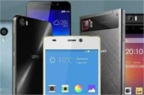 chinese smartphones gain 40  of indian market last year  survey