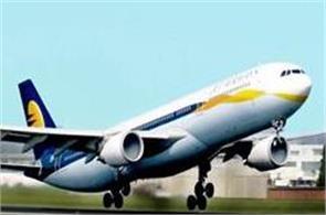 lucknow airport radar service failure  affecting 16 flaits landing