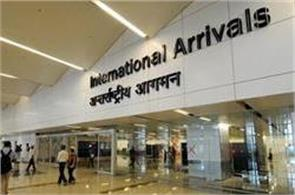 igi airport customs on the 2 million gold missing from the vault