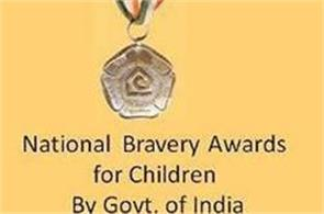 12 girls and 13 boys selected for bravery award