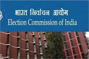 ec directed the rbi