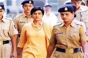 pragya  s bail not mind the nia