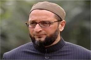 put an end to the education of muslim girls haj subsidy money  owaisi