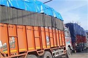 700 trucks stucked in samba mansar road