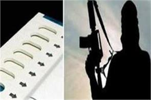 punjab assembly election terror threat alert issued