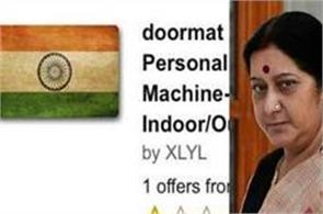 amazon apologizes over insulting tricolor