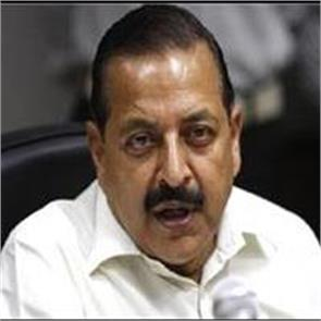 are joined by 88 percent pension accounts  jitendra