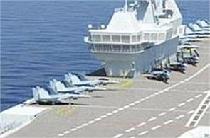 atm will warship ins vikramaditya