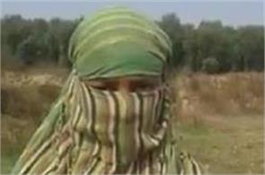 drindgi  hostage rape underage teenager