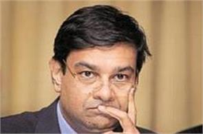 patel powered parliamentary committee asked tough questions