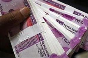 domestic politics is fertile crop of black money