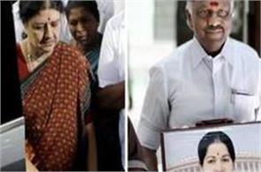 tamil nadu political crisis  the governor on thursday to reach chennai