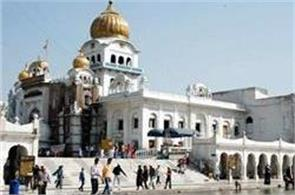 gurdwara election results will affect the corporation election