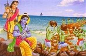 vijaya ekadashi fast