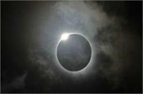 after lunar eclipse adopt these measures to deal with threats