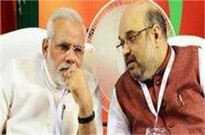 pm modi and shah  sp leader in desperation are indecent remarks