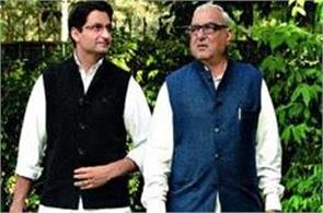 former cm hooda and his son against sc st act case