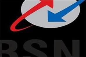 bsnl is working in get ready