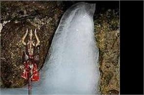 you have to registration for shri amarnath yatra