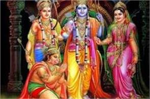 a chant gives virtue of reading the ramayana