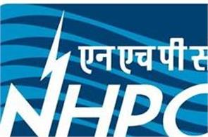 nhpc board meeting on february 7