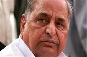 alien in your own home  mulayam