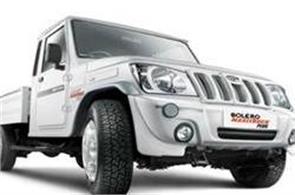 mahindra recalls bolero maxi truck plus  in india