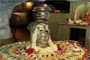 shivaratri will be celebrated in certain temples of lord shiva