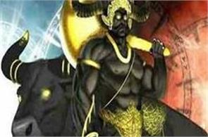 yamraj do not take hell