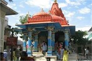 visit the temple particular day