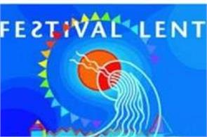 festival 26 february to 4 march 2017