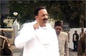 manna singh case mukhtar ansari with 8 aropies including release