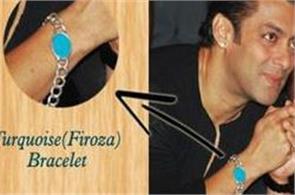 salman khan lucky bracelet you too can become a lucky charm
