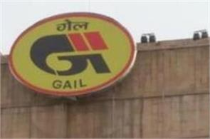 gail q3 profit up 46  at 983 cr