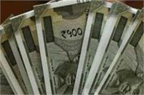 3rd pay panel for cpses suggests min rs 30 000 for executives
