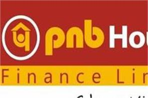 pnb housing offers emi step up plan for self employed loanees