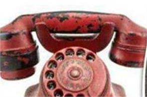 adolf hitler phone auctioned at 1 crore 60 lakh rupees