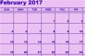 astrological opinion for february 2017