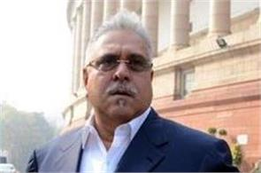 karnataka hc issues winding up order against vijay mallya ubhl
