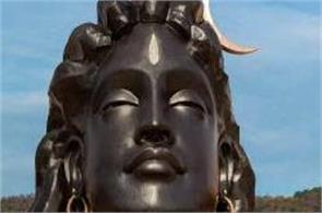 112 feet adiyogi idol to be consecrated in coimbatore