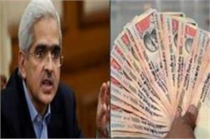 no plans to introduce rs 1000 notes