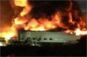 philippines  fire in the factory  100 injured