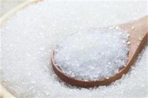 sugar production down 15 percent