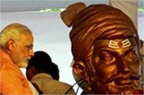 pm modi tributes to shivaji