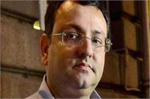 cyrus decided to remain director of the tata group today