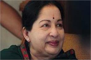 jayalalitha 69th birthday today
