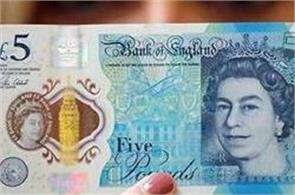 bank of england assures hindu group on concerns over non veg notes